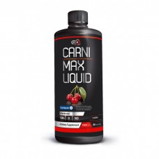Най-добра цена на Pure Nutrition Carni max liquid