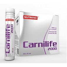 Използвайте качествен л-карнитин Nutrend Carnilife 2000 L-Carnitine liquid Ampoules при диета за отслабване.Мнения и отзиви