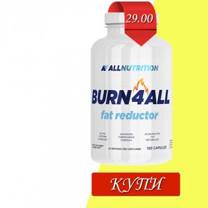 Allnutrition Burn4ALL 100 Caps