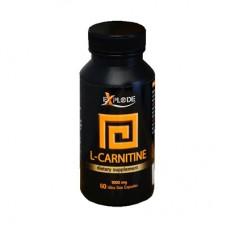 Най-добри л карнитин цени и начин на прием на Explode L-carnitine