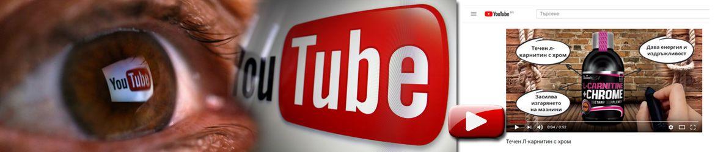 л-карнитин видео youtube